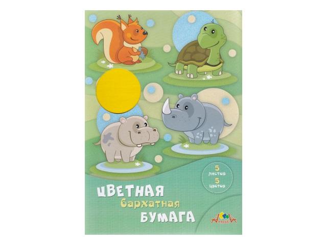 Бумага цветная бархатная А4  5л 5цв Апплика Веселые животные односторонняя С0198-12