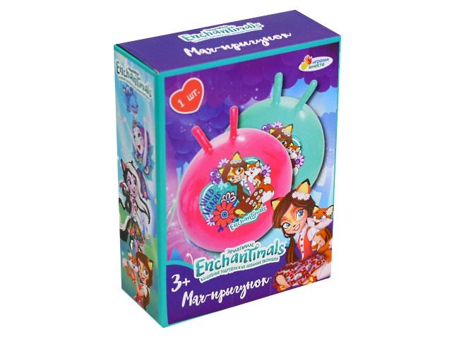 Мяч-прыгун 45 см с рожками Enchantimals Играем вместе SJ-18(EHMS)