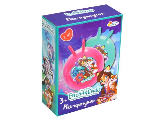 Мяч-прыгун 55 см с рожками Enchantimals Играем вместе SJ-22(EHMS)