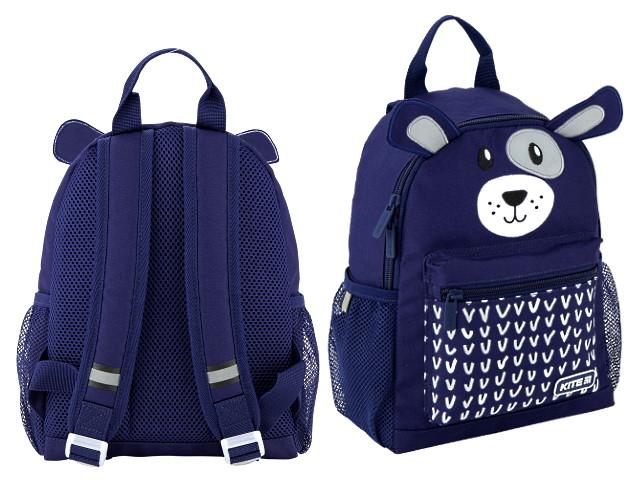 Рюкзак детский Kite Kids Puppy 30*22*10см синий K20-534XS-3