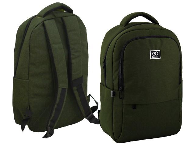 Рюкзак Kite GoPack Сity 46*32*13см зеленый GO20-157L-1