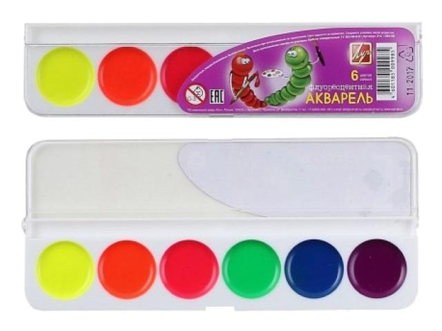 Краски  6 цветов акварель флуоресцентная Луч 21С 1395-08