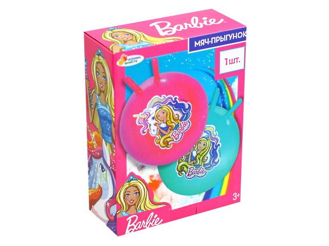 Мяч-прыгун 45 см с рожками Барби Играем вместе SJ-18(BRB)-2