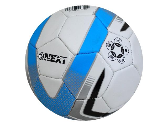 Мяч футбольный Next бело-голубой SC-2PVC350-31