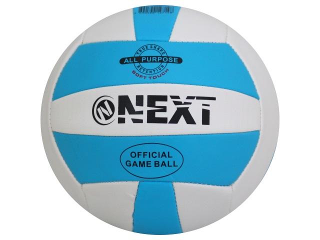 Мяч волейбольный Next бело-голубой VB-2PVC280-1