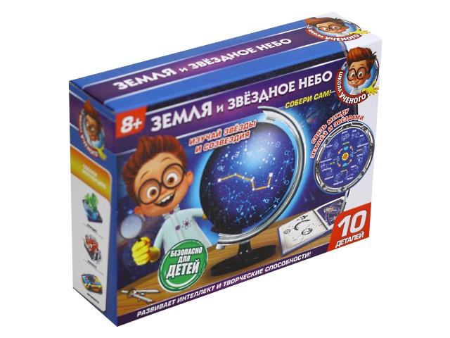 Сделай сам Земля и звездное небо 10 деталей Школа ученого TXH-139-R