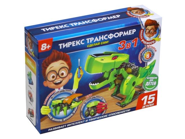 Сделай сам Школа ученого Тирекс-трансформер 15 деталей YF-1412K166-R