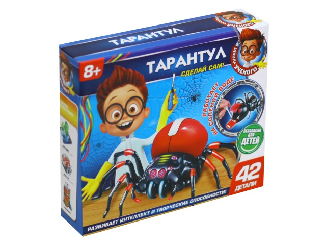 Сделай сам Тарантул 42 детали Школа ученого Играем вместе ZY-208077-R