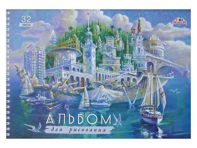 Альбом 32л А4 Апплика спираль Сказочный город 100 г/м2 С3613-14