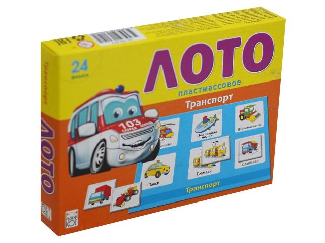 Лото Транспорт Рыжий кот ИН-6010