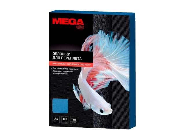 Обложки для брошюровки картон А4 ProMega синие тисненые 100 шт. 254603