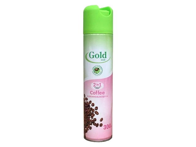 Освежитель воздуха 300 мл Gold Wind Coffee