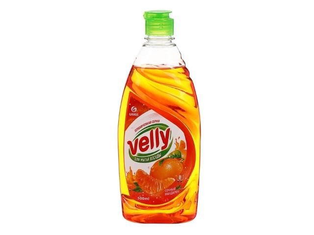 Гель для мытья посуды 500 мл Grass Velly Сочный мандарин 125431