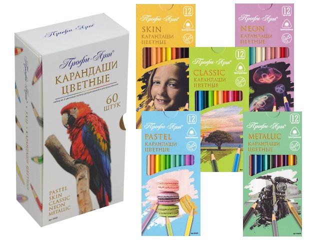 Карандаши цветные 60цв J.Otten Профи-Арт трехгранные 5 палитр 20582