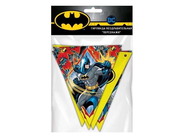 Гирлянда-флажки NDPlay Персонажи Batman 280567