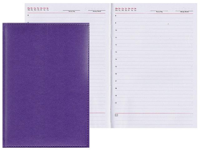 Ежедневник А5 кожзам 160л Апплика Diario фиолетовый С0360-229