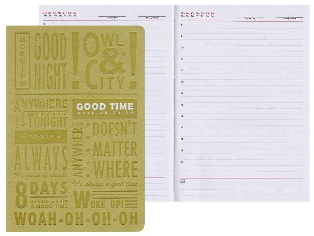 Ежедневник А5 кожзам 128л Апплика Good Time оливковый С5892-01