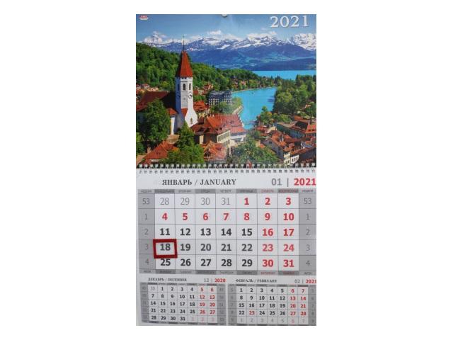Календарь настенный 2021 на пружине 50*25см Prof Press Прекрасный город КК-0070