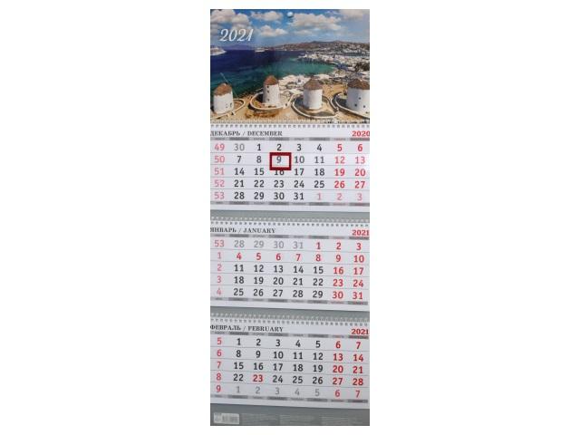Календарь квартальный 2021 3-х блочный Prof Press Приморский пейзаж КК-0240