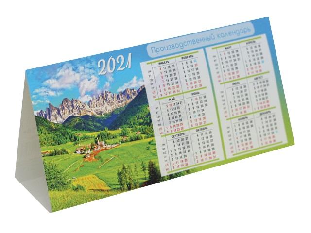 Календарь-домик 2021 табельный Prof Press Горная деревня КТ-1882