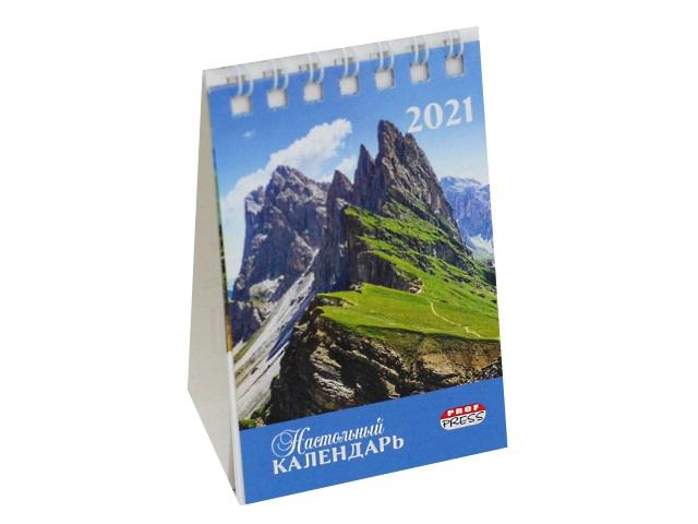 Календарь-домик мини 2021 настольный Prof Press Живописные горы КД-0042