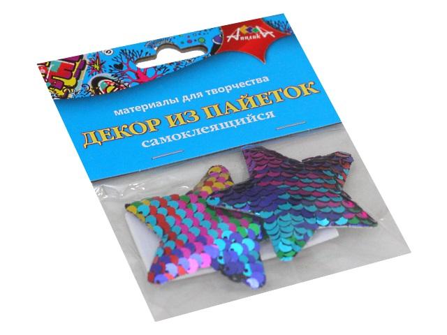 Декоративные элементы Пайетки Звездочки Апплика С3305-04