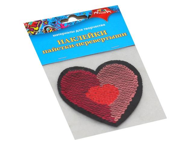 Наклейки для декора Апплика Пайетки Сердце С3304-05