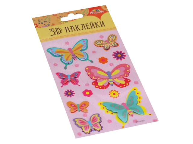 Наклейки Апплика  9.5*18.5см 3D Бабочки С3485-08