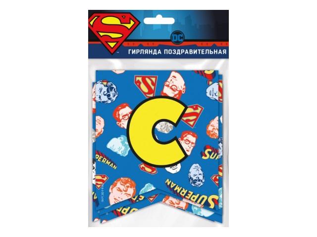 Гирлянда NDPlay С Днем рождения! Superman 286205