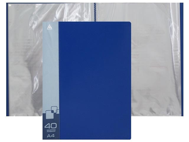 Папка с файлами  40ф А4 Бюрократ 0.65мм синяя BPV40BLUE 816944