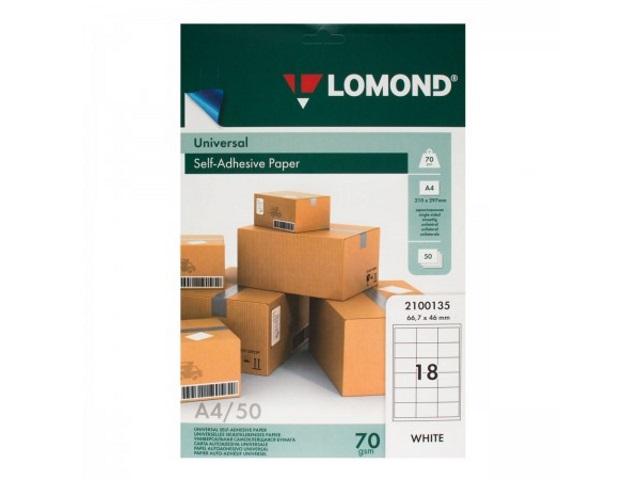 Этикетки  66.7*46 мм 18 шт. на листе Lomond 2100135 (50 листов)