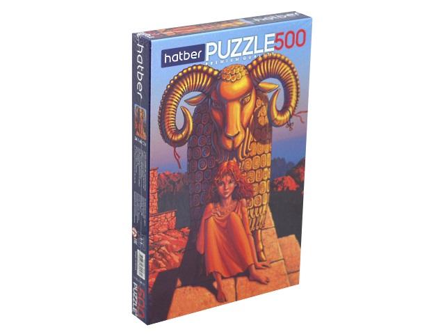 Пазлы  500 деталей Hatber Magic of Аfrica 500ПЗ2_19334