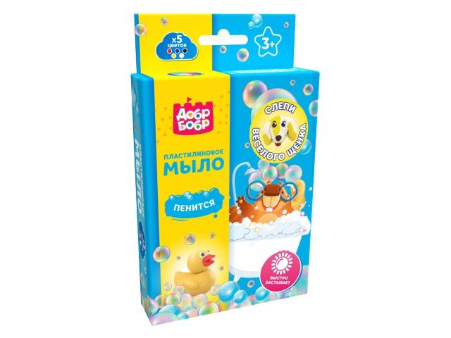 Пластилин мыльный ДобрБобр Веселый щенок 75г ПМ575-11