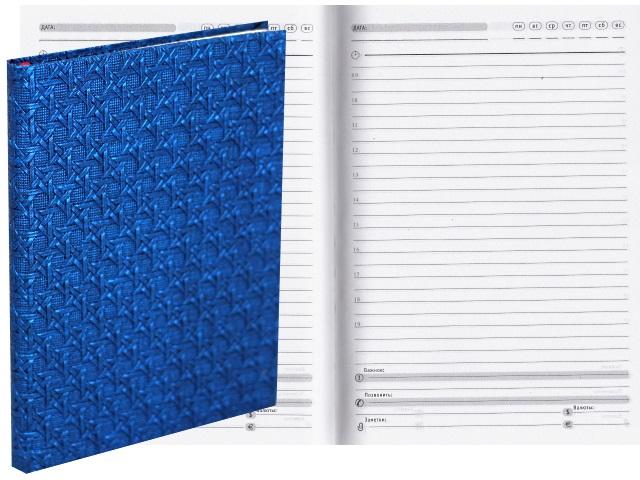 Ежедневник А5 кожзам 128л Profit Плетение синий 128-3678