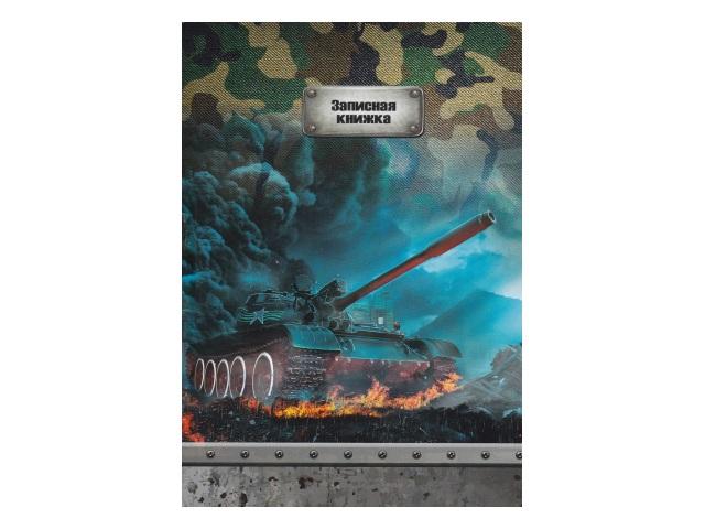 Записная книжка А5 Prof Press тв/переплёт  80л Грозный танк 80-1715