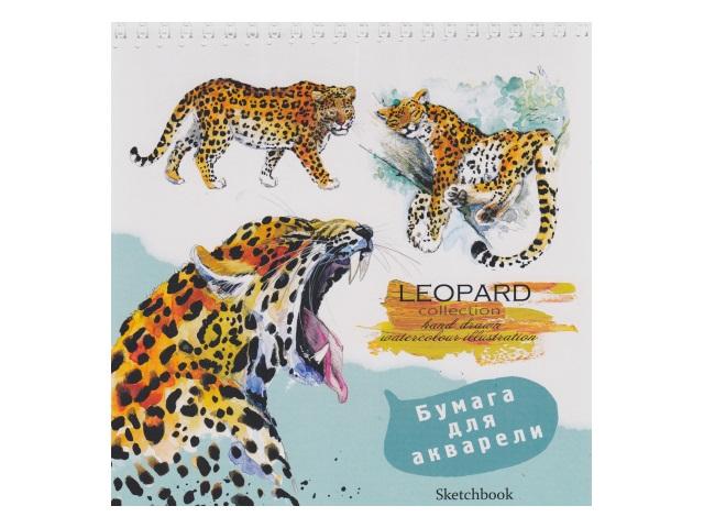 Скетчбук 19*19см 20л Prof Press спираль акварельный блок Акварельный леопард 20-5650