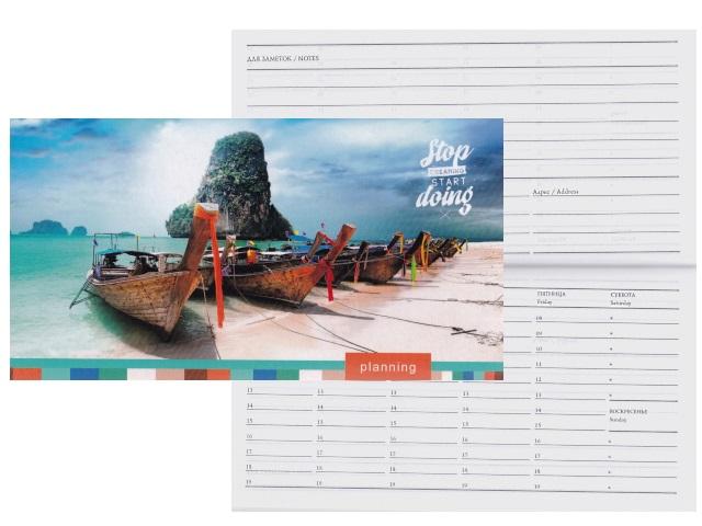 Планинг мини интегр/обл 64л Prof Press Лодки на берегу 64-1310