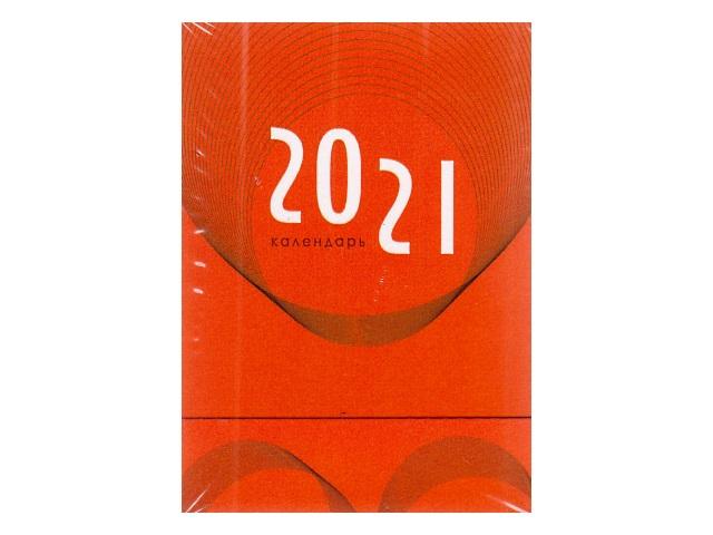 Календарь-домик мини 2021 настольный Prof Press Классика оранжевый КН-0291