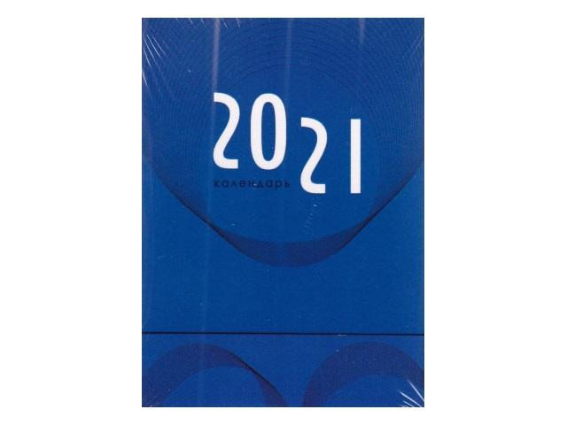 Календарь-домик мини 2021 настольный Prof Press Классика синий КН-0289