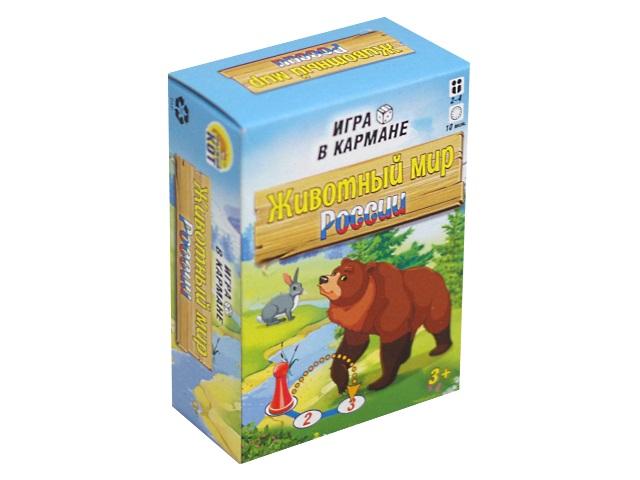 Настольная игра-ходилка Игра в кармане Животный мир России ИН-7904