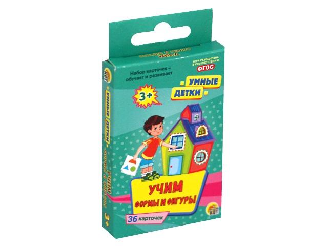 Настольная игра Умные детки Учим формы и фигуры 36 карточек Рыжий кот ИН-3028