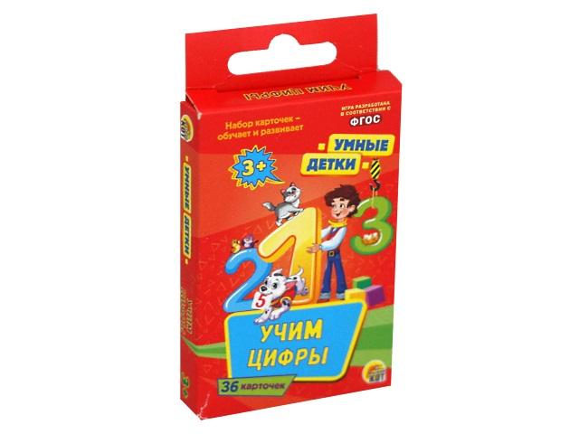 Настольная игра Умные детки Учим цифры 36 карточек Рыжий кот ИН-3030