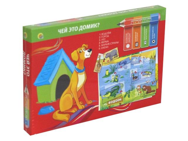 Игра развивающая Чей это домик? Рыжий кот ПО-0404