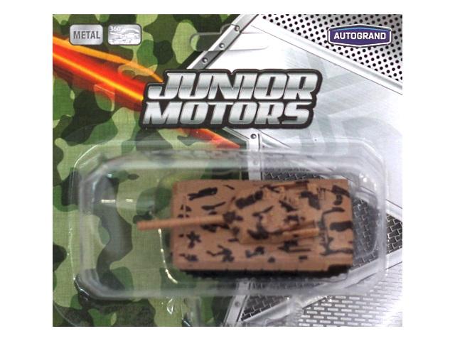 Танк металл Autogrand Junior motors песочный камуфляж 7см 33943