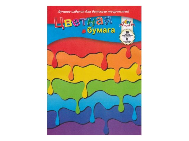Бумага цветная А4 16л  8цв Апплика Яркие краски двухсторонняя С0235-27