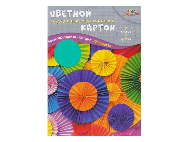 Картон цветной А4  7л 7цв Апплика двухсторонний мелованный Цветные круги С0260-08