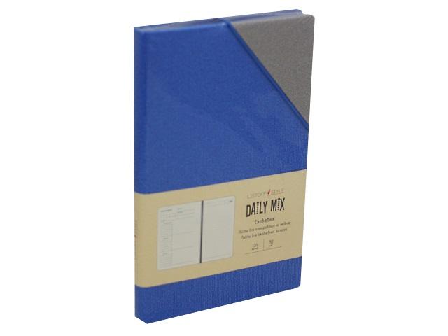Ежедневник А5 тв/переплёт 136л Канц-Эксмо Daily Mix синий на резинке ЕКДМ52013603