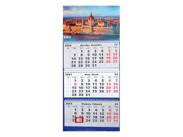 Календарь квартальный 2021 3-х блочный Канц-Эксмо Вокруг света ККТ2111