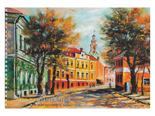 Альбом 40л А4 Канц-Эксмо спираль Осенний город 80 г/м2 БС40127
