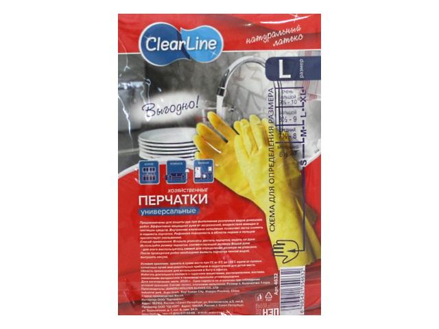 Перчатки резиновые Clear Line с хлопковым напылением размер L